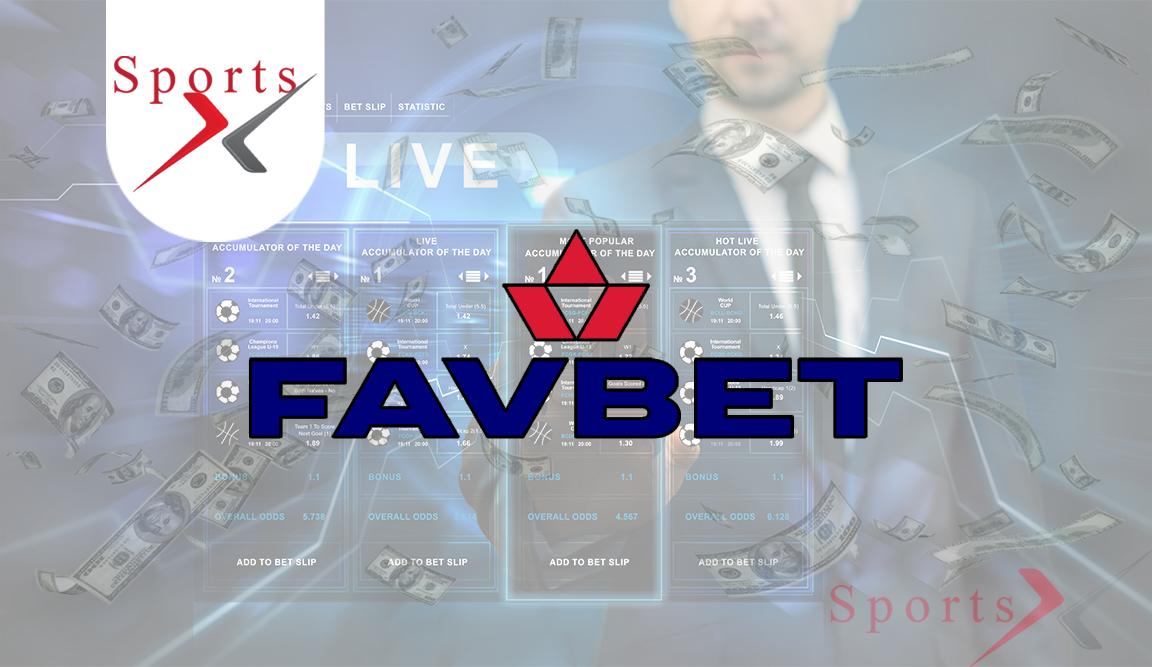 Букмекерська контора Favbet