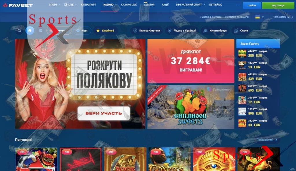 Огляд офіційного сайту
