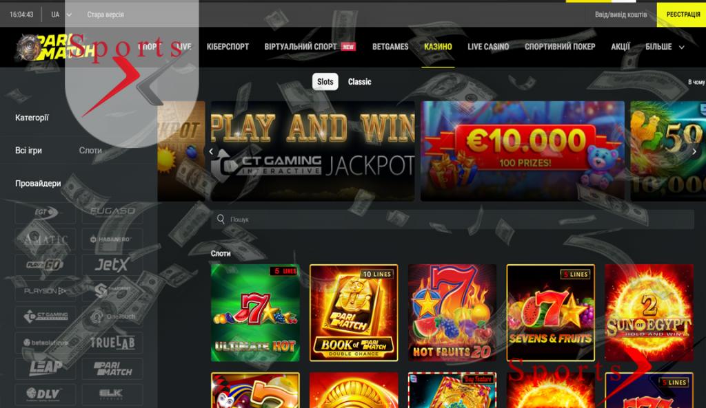 Казино, Live -казино, віртуальний спорт, betgames, покер