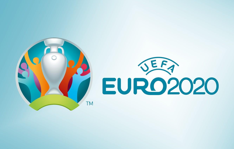 Эвро 2020